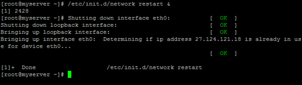 assigning dedicated IP addresses to a CentOS Linux server step 4, restart the network service